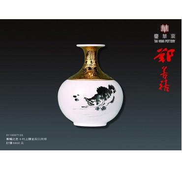 """6""""上金甜白釉蓴鱸之思反口天球\鄭善禧"""
