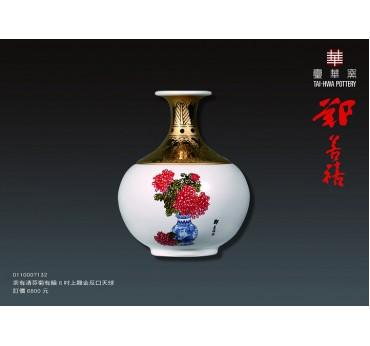 """6""""上金甜白釉茶有清芬菊有韻反口天球\鄭善禧"""