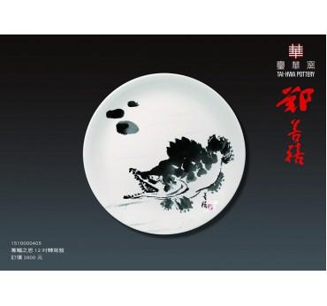 """12""""蓴鱸之思轉寫盤\鄭善禧"""