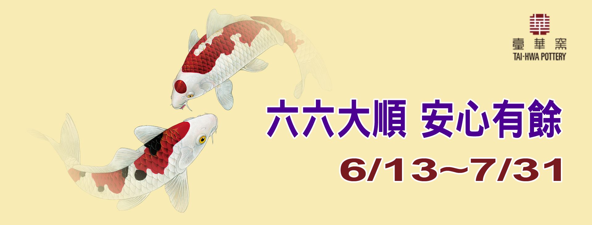 catalog/product/2020/202006/202006安心六部曲1921-730.jpg